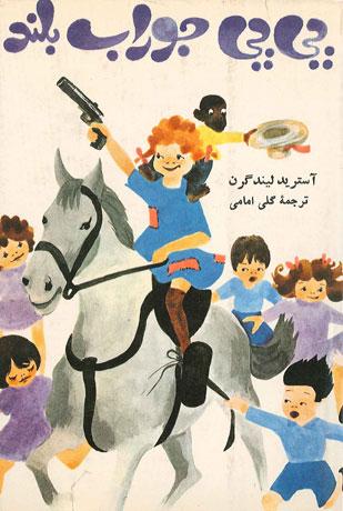 int_book_5